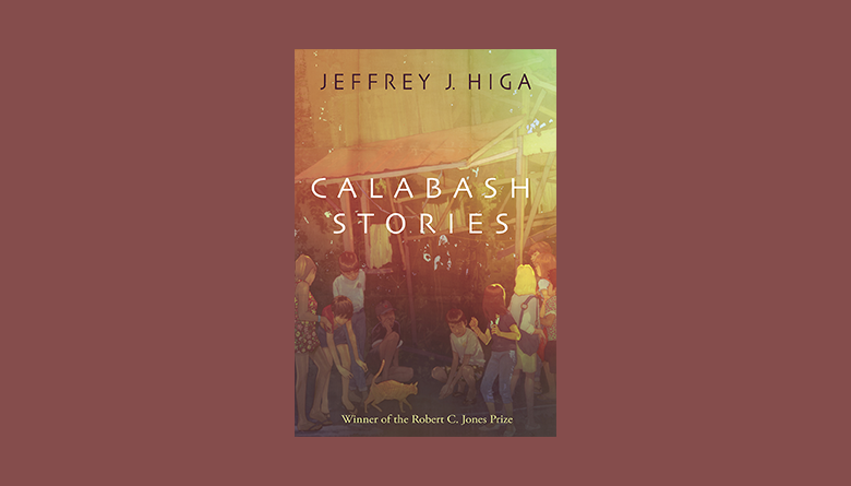 Calabash Stories Book Cover